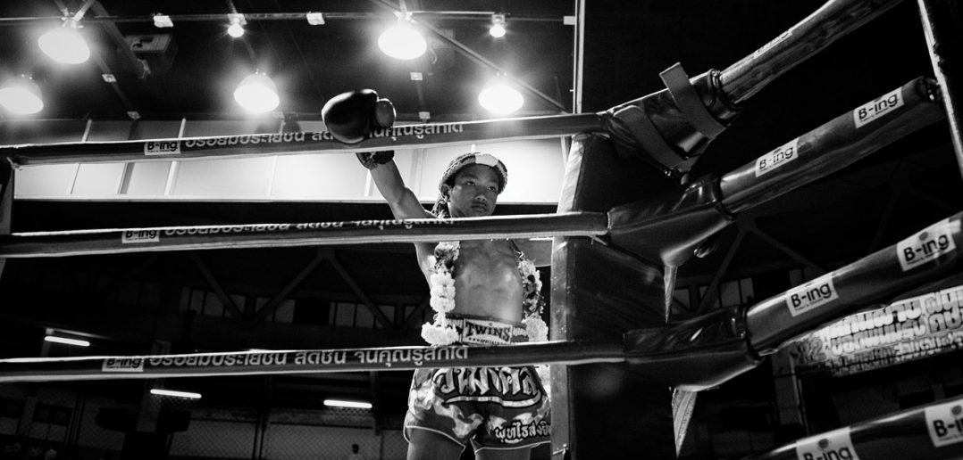 A Boxing Child - Series by Martin Gros