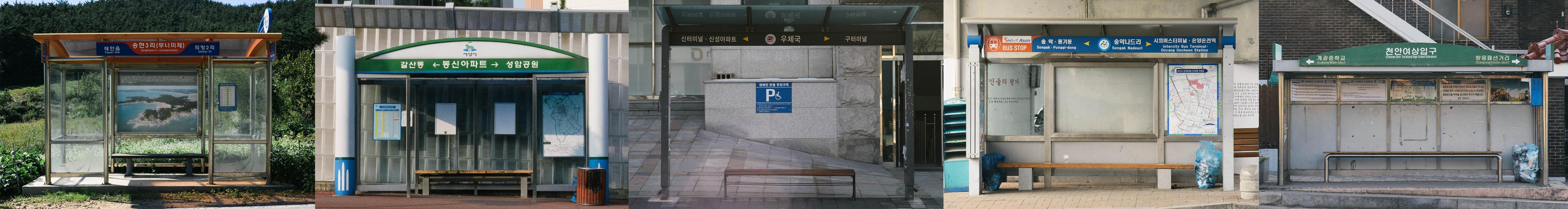 JacksonHung-Untitled-BusShelters